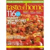 Last Minute Gifts under $5:Taste of Home, BH&G, Family Fun, ESPN & more