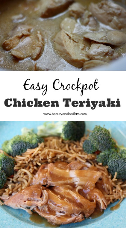 Such an easy and delicious meal. Crockpot Chicken Teriyaki